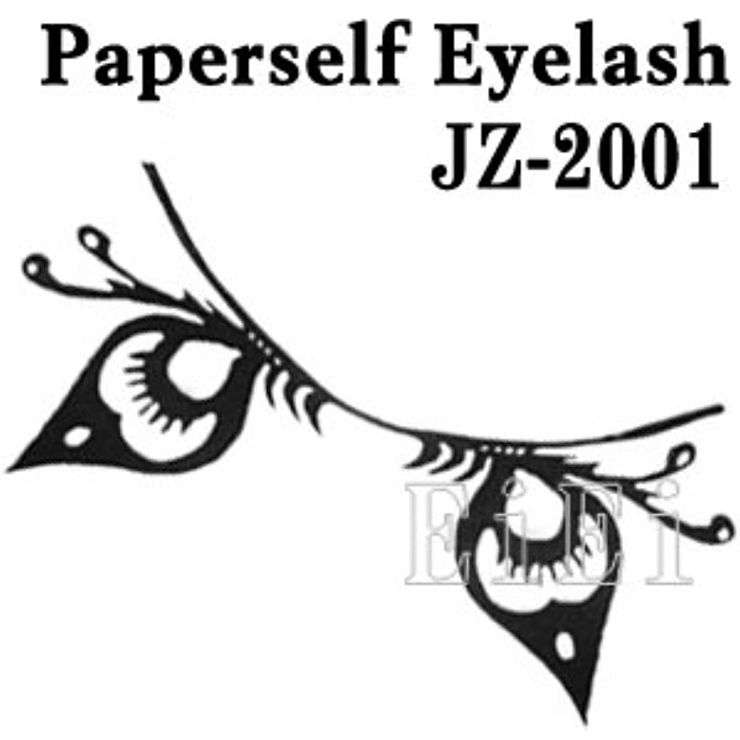 読書をするパン屋透けて見えるアートペーパーラッシュ つけまつげ プロ用 紙 つけまつ毛 新感覚 アイラッシュ クジャクの羽根 JZ-2001
