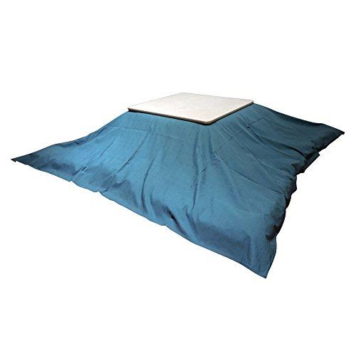 眠り姫 日本製 こたつ掛け布団カバー 大判正方形 紬カラー 紺 215×215cm 綿100% ファスナー付 こたつカバー 洗濯可