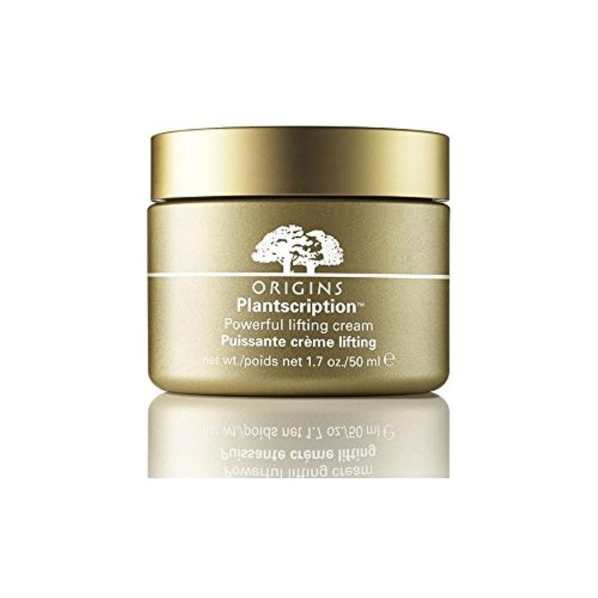 合金名義で比類のないOrigins Plantscription Powerful Lifting Cream 50ml (Pack of 6) - 起源強力なリフティングクリーム50 x6 [並行輸入品]