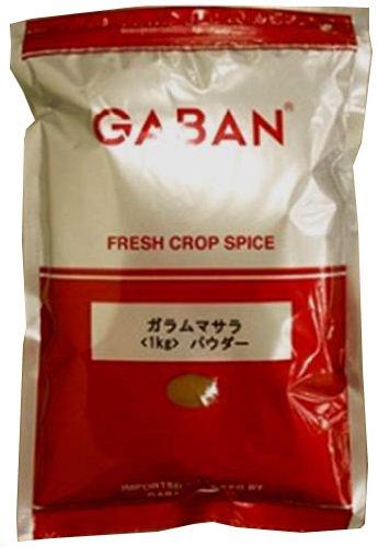 ガラムマサラ (袋) 1kg