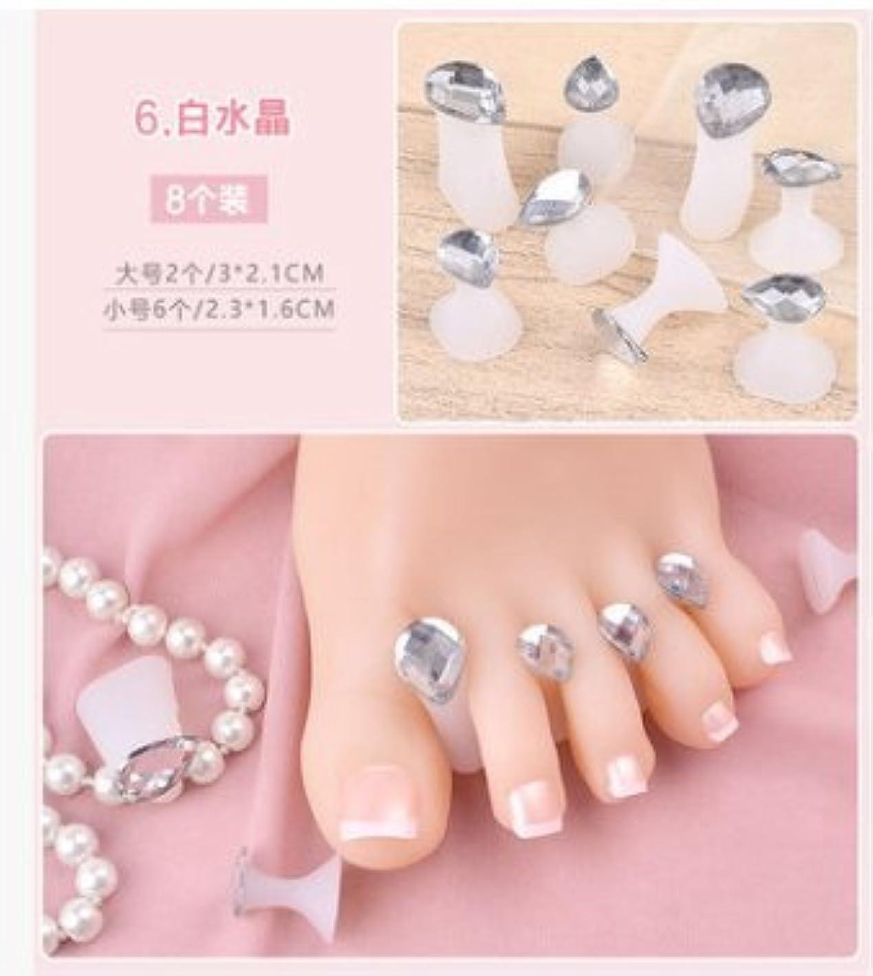 導出どんなときも寝具足指衝撃ストッパー 日本式 爪先シリコーンスプリッター デイジードや雫ロップドリル つま先区切り マニキュアツール トウセパレーター 柔らかゲルでやさしくサポート 足指 パッド