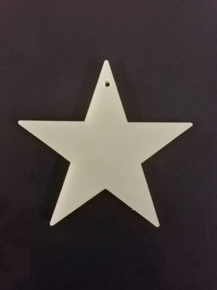 遺跡周術期バランスGRASSE TOKYO AROMATICWAXチャーム「スター」(WH) スイートマジョラム アロマティックワックス グラーストウキョウ