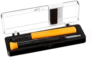 Parrot ドローン用アクセサリ メンテナンスツール AR.Drone/AR.Drone 2.0対応 PF070048