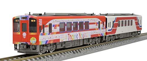 トミーテック TOMIX Nゲージ 限定 三陸鉄道36-700形 #Thank You From KAMAISHIラッピング列車 セット 2両 97924 鉄道模型 ディーゼルカー