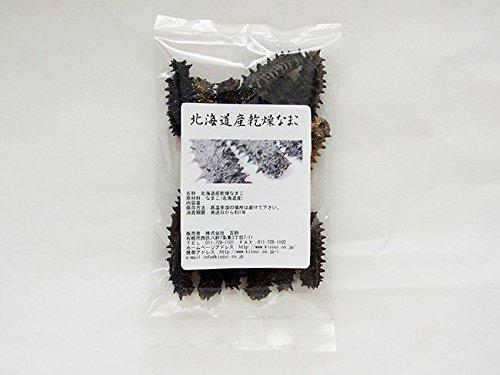 乾燥ナマコ A級品 100g (Aランク) 北海道産乾燥なまこ 金ん子 (中華高級食材) 干し海鼠 北海キンコ 海参 海参皇 干しなまこ (干しナマコ)