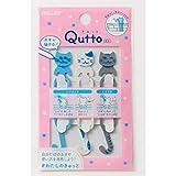 共和 Qutto きゅっと (ライトブルー・ホワイト・グレー) GFT-QNK-02