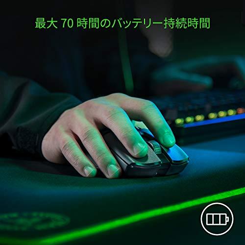Razer(レイザー)『ViperUltimate』