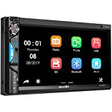 Best Double Din Stereos - Double Din Car Stereo Receiver, aboutBit Bluetooth 5.0 Review