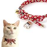 NECOICHI Zen Hariko Charm Cat Collar (Red)