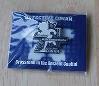 メダル 水平線上の陰謀 映画 名探偵コナン コナン グッズ