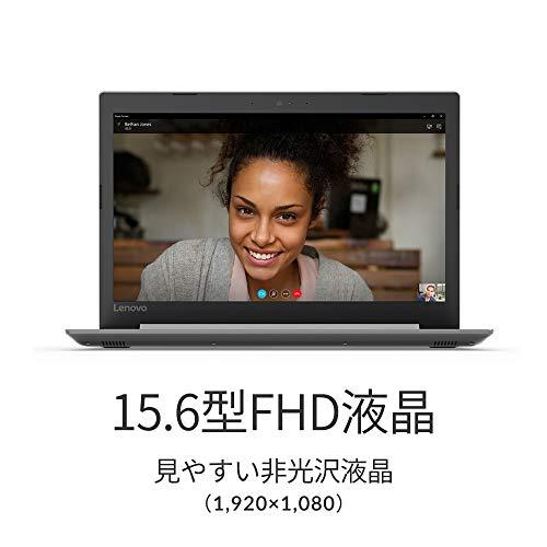 Lenovo(レノボ)『ideapad330(15,AMD)』