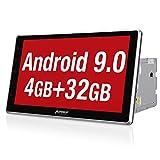 Das Betriebssystem: Android 9.0 Pie, Arbeitsspeicher (RAM): 4GB, Interner Speicher (ROM): 32GB, mehr Speicher für Apps-Installtion, Hauptprozessor(CPU): Octa Core Prozessor, Bildschirmauflösung: 1024x600, Ausgangsleistung: max. 4x50W, Eingebauter Mar...