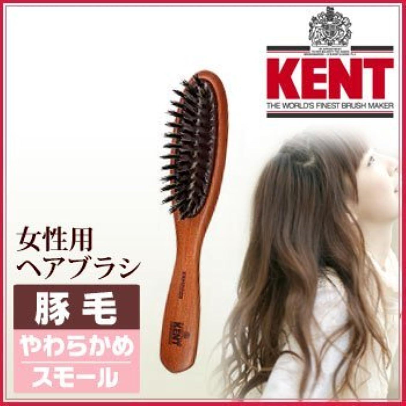 額パーチナシティブランド名KENT レディース トリプレックスブラシ[スモールサイズ/豚毛やわらかめ]KNH-2228