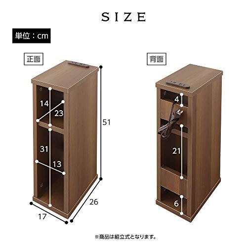 ナイトテーブルコンセント付き木製省スペーススリムコンパクトサイドテーブルシンプルモダンナチュラル