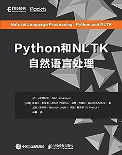 Python和NLTK自然语言处理(异步图书)