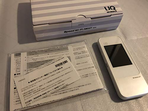 WiMAX 2+ Speed Wi-Fi NEXT W04 HWD35SGU White