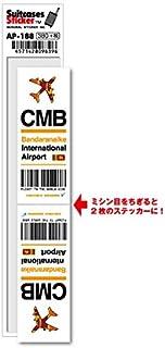 AP-188/CMB/Bandaranaike/バンダラナイケ国際空港/Asia/空港コードステッカー