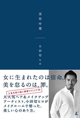 【199円均一】新生活ファッション美容フェア(3/31まで)