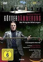 Gotterdammerung/ [DVD] [Import]