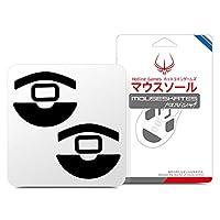Hotline Games 交換用 厚型 マウスソール マウスフィート [0.6mm/滑り改善/交換品] (Razer Viper用)