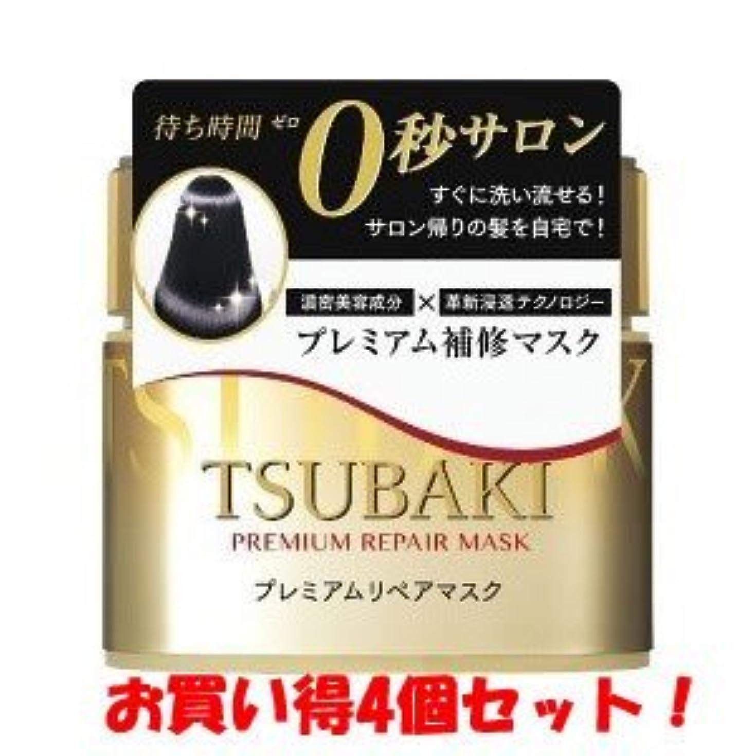 人類の頭の上キャンバス(2017年の新商品)(資生堂)ツバキ(TSUBAKI) プレミアムリペアマスク 180g(お買い得4個セット)