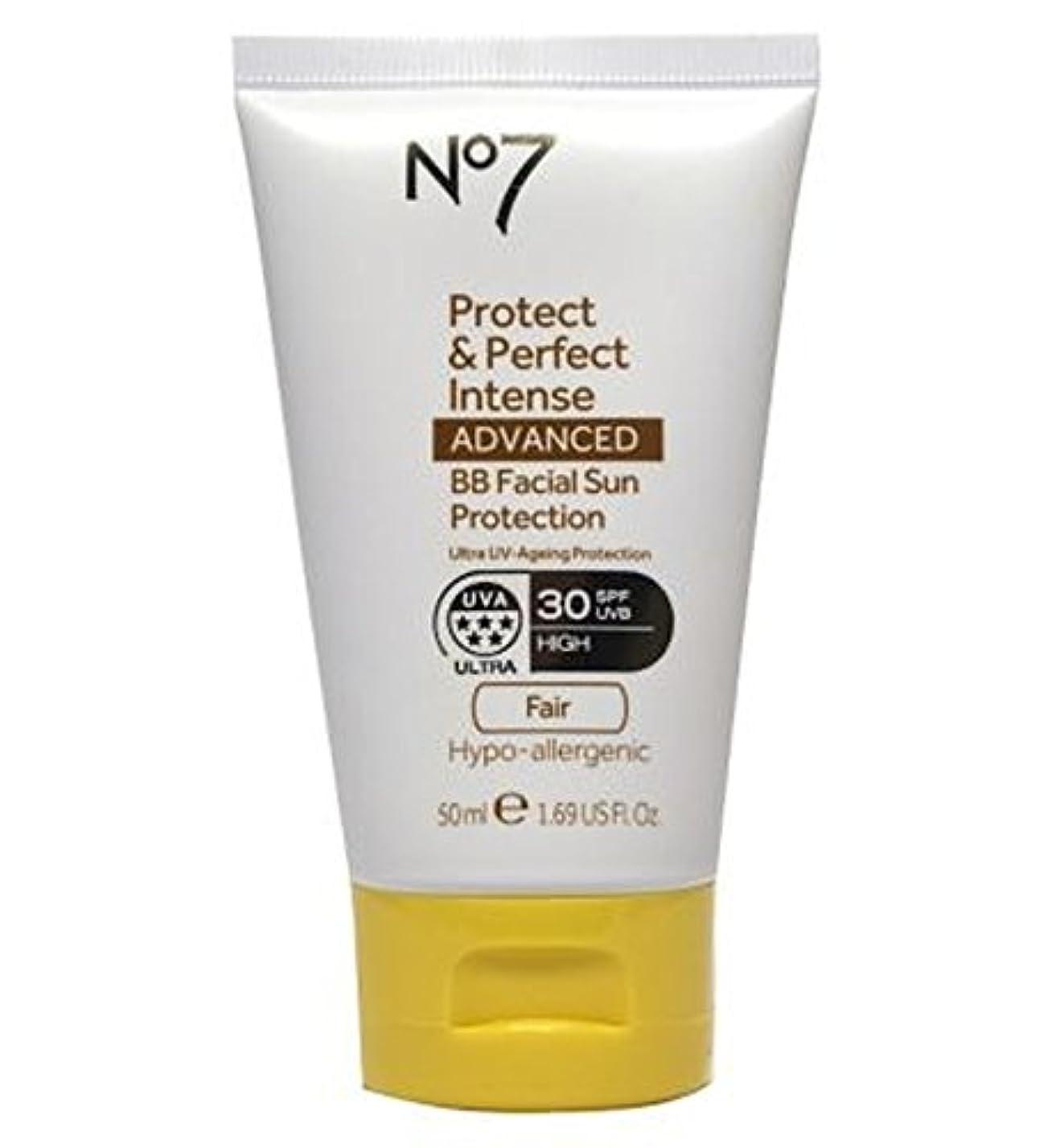 海外神秘円形No7保護&完璧な強烈な先進Bb顔の日焼け防止Spf30ライト50ミリリットル (No7) (x2) - No7 Protect & Perfect Intense ADVANCED BB Facial Sun Protection SPF30 Light 50ml (Pack of 2) [並行輸入品]