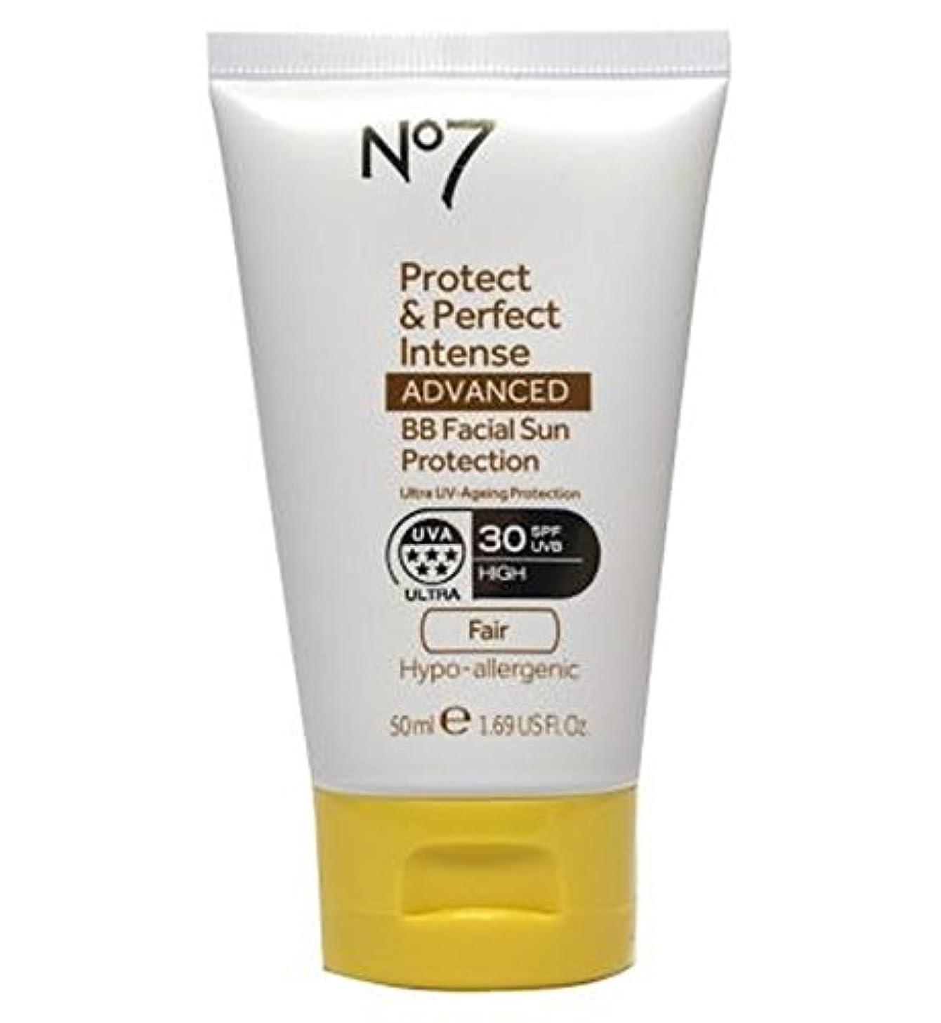 明るい二中断No7 Protect & Perfect Intense ADVANCED BB Facial Sun Protection SPF30 Light 50ml - No7保護&完璧な強烈な先進Bb顔の日焼け防止Spf30ライト50ミリリットル (No7) [並行輸入品]
