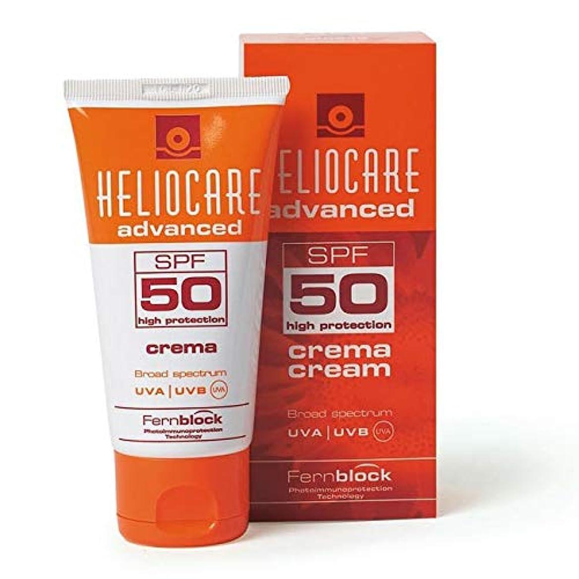 剛性南極共産主義ヘリオケア日焼け止めクリームSPF50 HELIOCARE Advanced cream 50ml 国内正規品