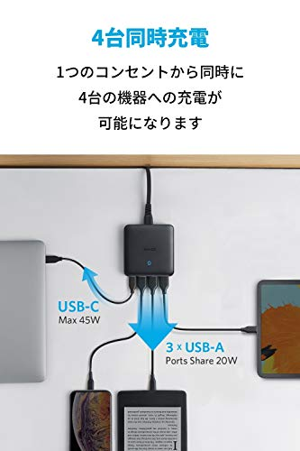 AnkerPowerPortAtomIIISlim(FourPorts)(PD充電器65W4ポートUSB-C)【PowerIQ3.0搭載/PD対応/GaN(窒素ガリウム)採用】iPhone12/12Pro/11/11Pro/XS、MacBookAir、その他USB-C機器対応(ブラック)