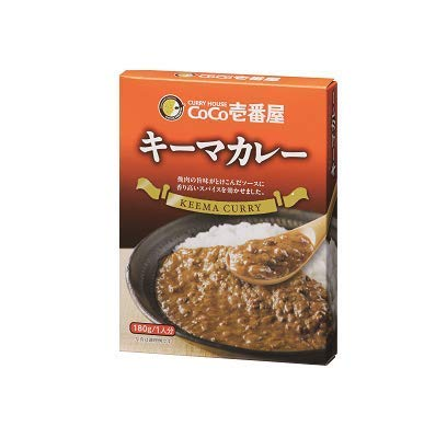 CoCo壱番屋 レトルトキーマカレー(5個入)
