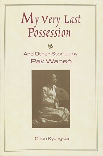 My Very Last Possession and Other Stories (And Other Stories by Pak Wanso)