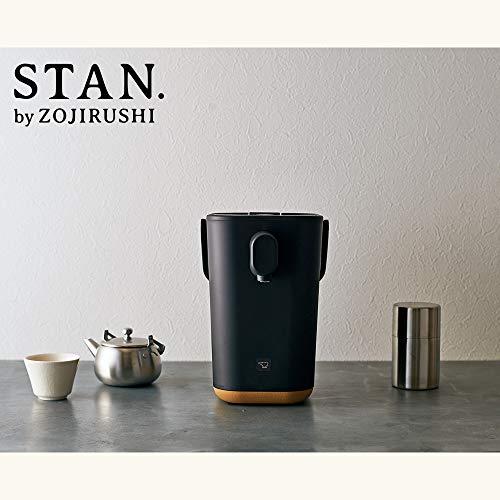 一見すると電気ポットに見えないおしゃれなデザインが一人暮らしのお部屋にもよく似合います。コーヒーカップ2杯(約240mL)が約2分で沸とうするハイスピード沸騰を搭載し、少量のお湯をあっという間に沸かします。