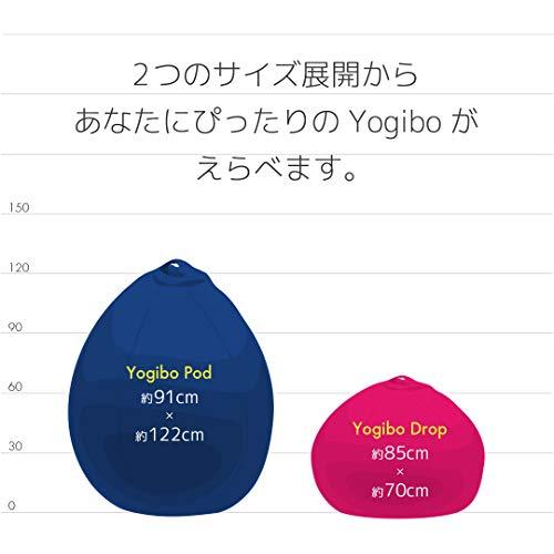 Yogibo(ヨギボー)『YogiboPod(ヨギボーポッド)』