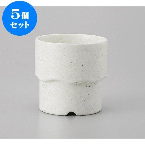 5個セット ロックカップ 粉引斑点スタックロックグラス [8.1 x 8.2cm 280cc] 【料亭 旅館 和食器 飲食店 業務用 器 食器】