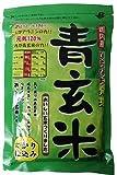 ベストアメニティ 国内産 ぴちぴち発芽 青玄米 1050g