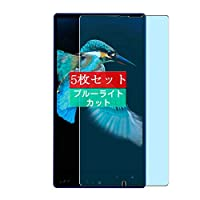 5枚 Sukix ブルーライトカット フィルム 、 SoftBank AQUOS PHONE Xx 302SH/Disney Mobile DM016SH SHARP 向けの 液晶保護フィルム ブルーライトカットフィルム シート シール 保護フィルム(非 ガラスフィルム 強化ガラス ガラス )