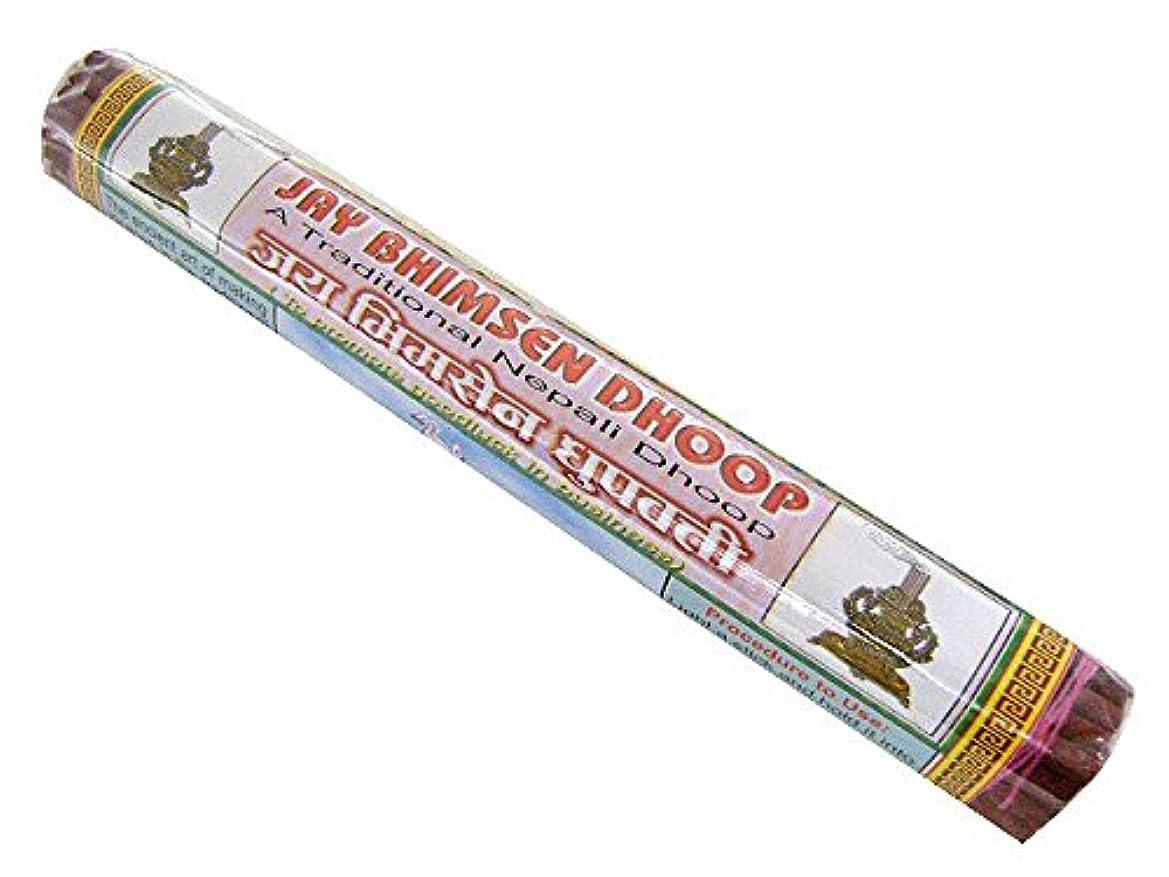 大砲ペチュランスダッシュNEPAL INCENSE ネパリドゥープ【JAY BHIMSEN DHOOPビームセンドゥープ】