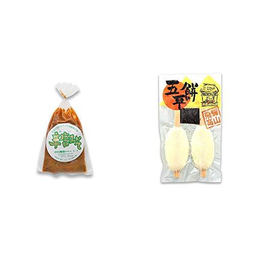 [2点セット] 辛唐みそ(130g)・飛騨高山 木や 五平餅(2本入)