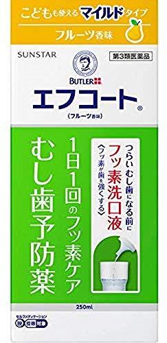 SUNSTAR(サンスター)BUTLER(バトラー)『エフコートフルーツ香味』