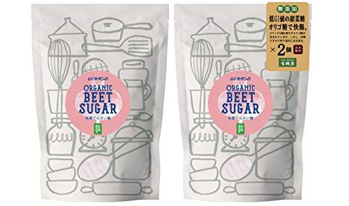 無添加 有機てんさい糖 Beet Stgar 400g×2個 ★レターパック赤 ★有機砂糖大根から作られた砂糖です。
