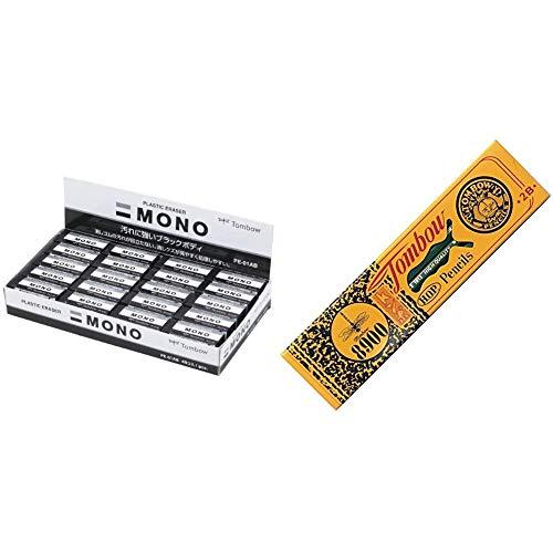 トンボ鉛筆 消しゴム MONO モノブラック PE01 40個 PE-01AB-40P & 鉛筆 8900 2B 1ダース 8900-2B