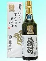 菊司 菩提もと純米酒 720ml