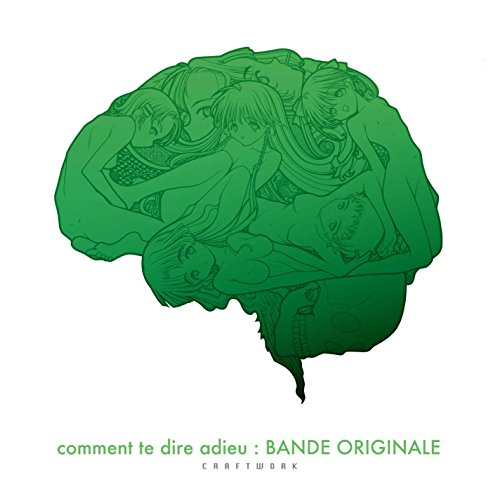 『さよならを教えて comment te dire adieu : BANDE ORIGINALE』のトップ画像
