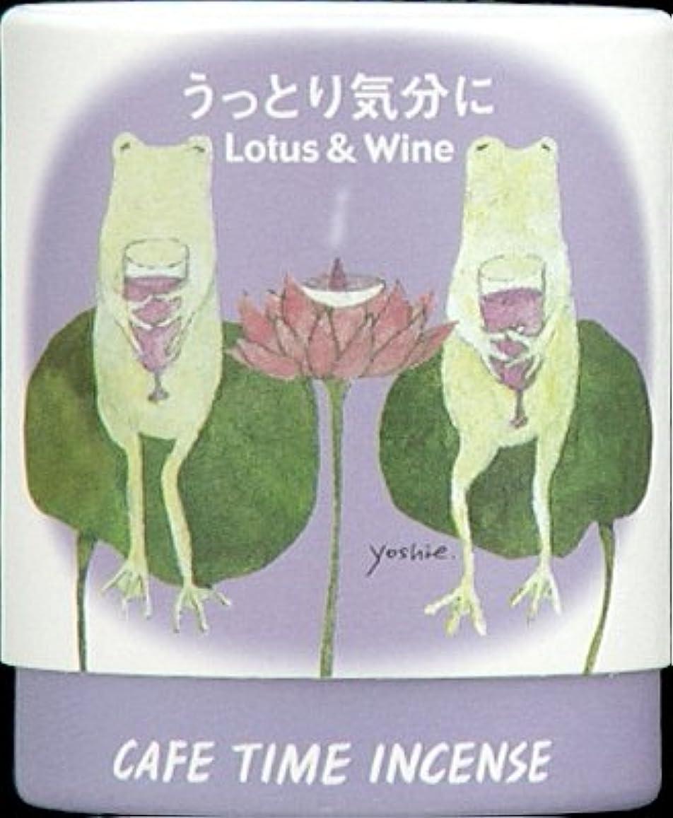 海港間違っている深める日本香堂 カフェタイム インセンス うっとり気分に コーン 10個入 (お香)×144点セット (4902125333024)