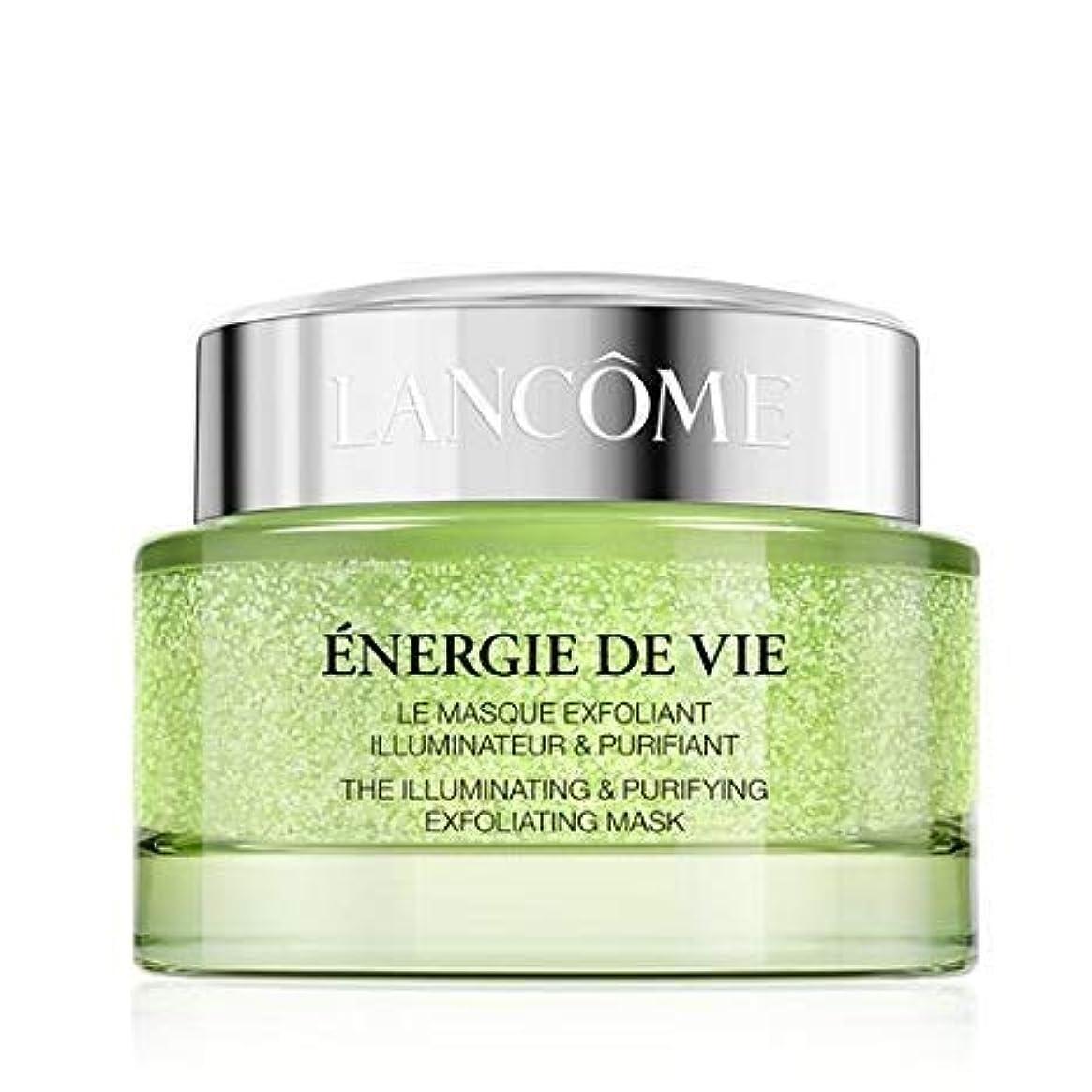 海軍無限ファンドランコム Energie De Vie The Illuminating & Purifying Exfoliating Mask 75ml