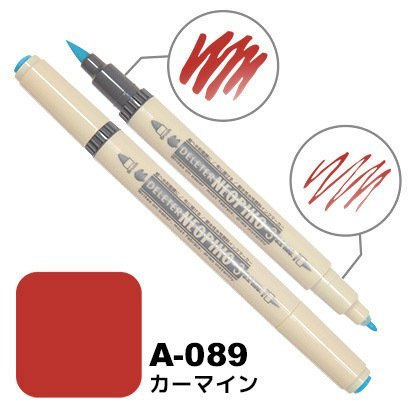 Deleter Neopiko Manga Comic Pen Neopiko 3 - Cloth Pen&Brush - 089 - Kermain