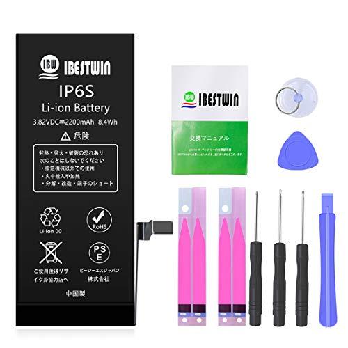 IBESTWIN iphone6S バッテリー 2200mAh 大容量 標準工具セット付き 日本語説明書付け 2年保証 【iphone6S用】