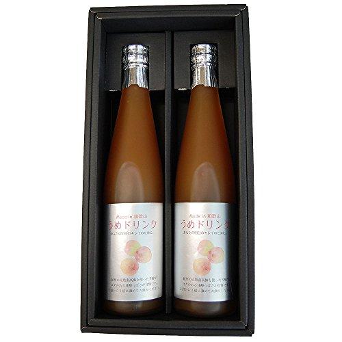 完熟梅ジュース(紀州南高梅使用)500ml 2本セット化粧箱入 2倍濃縮タイプ