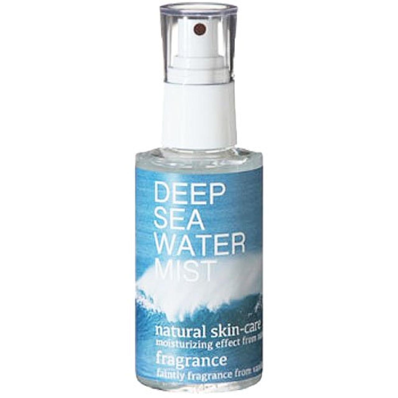 自明壮大凍結メディワン  ナチュラルミスト  DEEP SEA WATER MIST(ディープシーウォーターミスト)  120ml