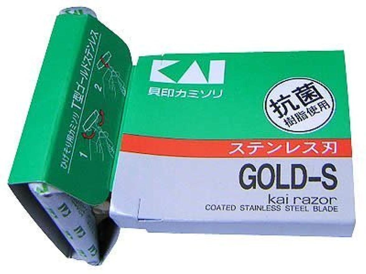 センチメンタル市の中心部商標T型ゴールドステンレス カミソリ 5本入 ×8個セット